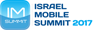 Israel Mobile Summit 2017 logo